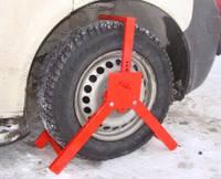 Блокиратор колес «Краб»