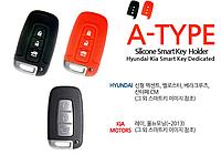 Силиконовый чехол Black Label для смарт-ключа Hyundai и Kia