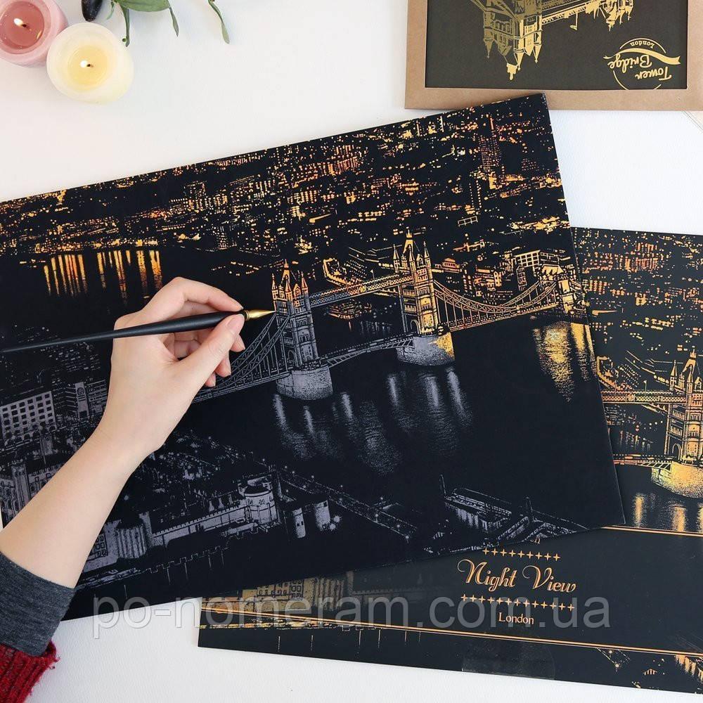 Царапка Lago Лондон (SKR-03) 41х29 см - Картины по номерам, раскраски по цифрам в Киеве