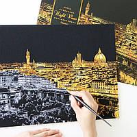 Картина царапка Lago Флоренция (SKR-06) 41х29 см