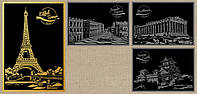 "Гравюра Lago Набор 4-х скретч-открыток ""Версия 2"" (SP-02) 4 шт по 20х14 см"