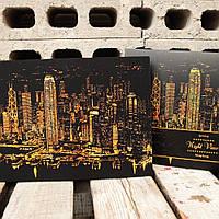 Картина гравюра царапка Lago Гонконг (SKR-07) 41х29 см