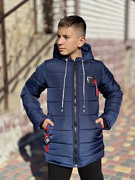 """Зимняя куртка """"СТИВ"""" 110."""