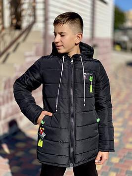 """Зимняя куртка """"СТИВ"""" 110.116.122."""