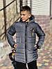 """Зимова курточка """"СТІВ"""" 134.140.146.152. Відправка 23.10., фото 2"""