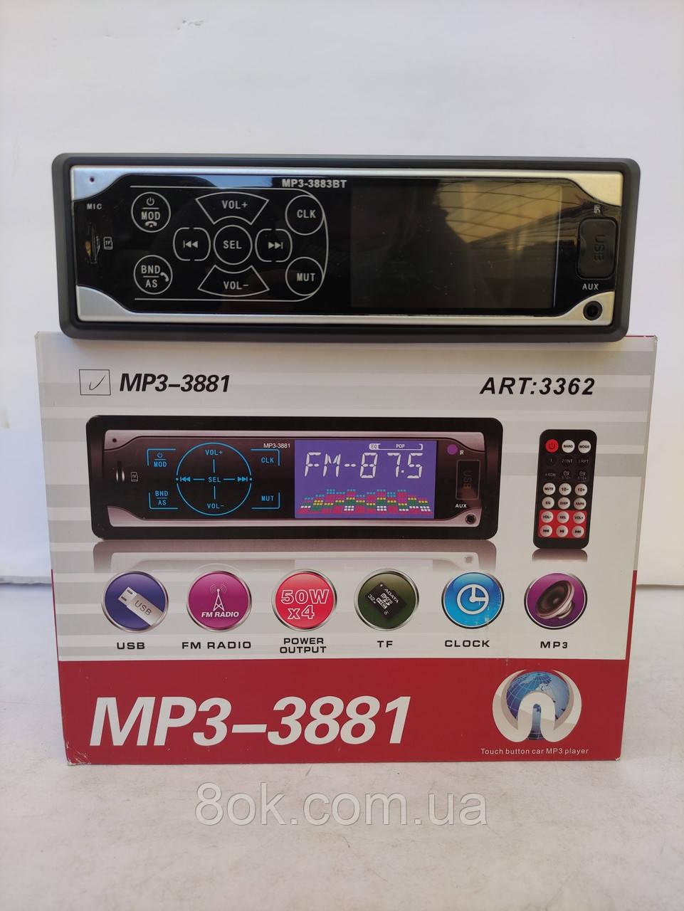 Автомагнітола з сенсорним екраном і пультом MР3-3881