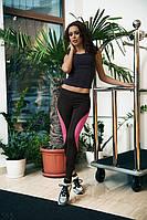 Стильные облегающие спортивные штаны с яркими вставками эластик