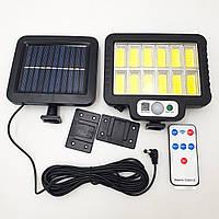 Фонарь уличный светильник аккумуляторный 2200mA с пультом на солнечной батарее LED Solar Light UKC T09-12COB
