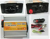 Інвертор NV-M 150Вт/12В-220В