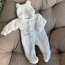 Чоловічок дитячий теплий Ведмедик молочний з капішоном і вушками, 56-60, 62-68, 70-74 розміри