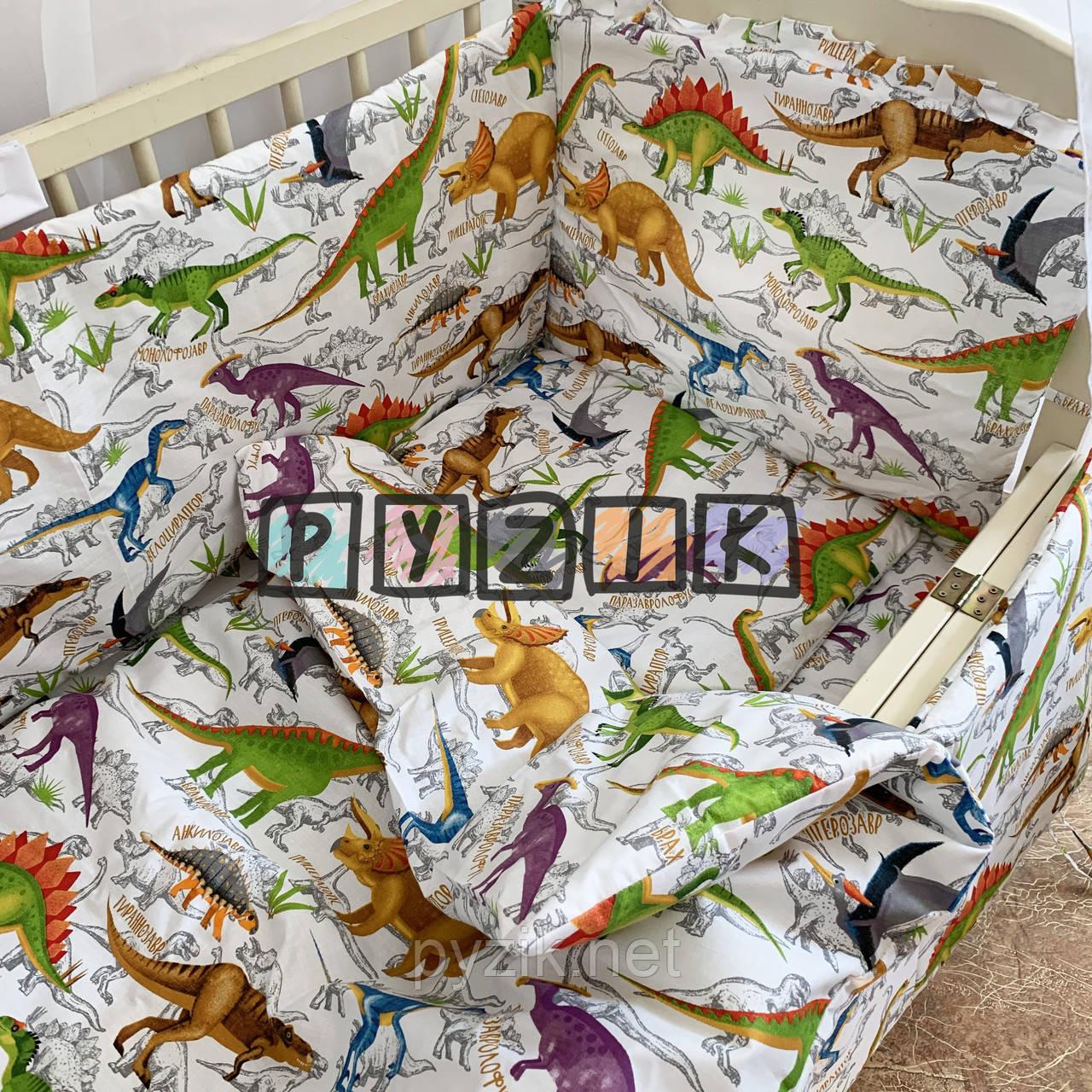 """Постельный набор в детскую кроватку (8 предметов) Premium """"Динозавры"""" белый"""
