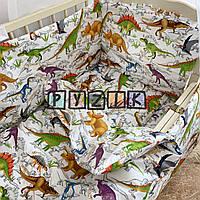 """Постельный набор в детскую кроватку (8 предметов) Premium """"Динозавры"""" белый, фото 1"""