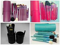 Набор кистей в тубусе 12 штук с логотипом MAC  черные розовые бирюзовые фиолетовые