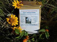 Монастырский чай от гипертонии,монастырский чай +от гипертонии.