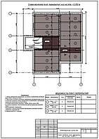 Раскладка сборных железобетонных плит перекрытий