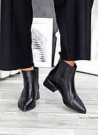 Черевики Челсі чорні з гострим носком 7508-28, фото 1