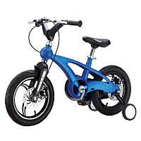 Детский велосипед Miqilong MQL-YD MQL-YD16-BLUE