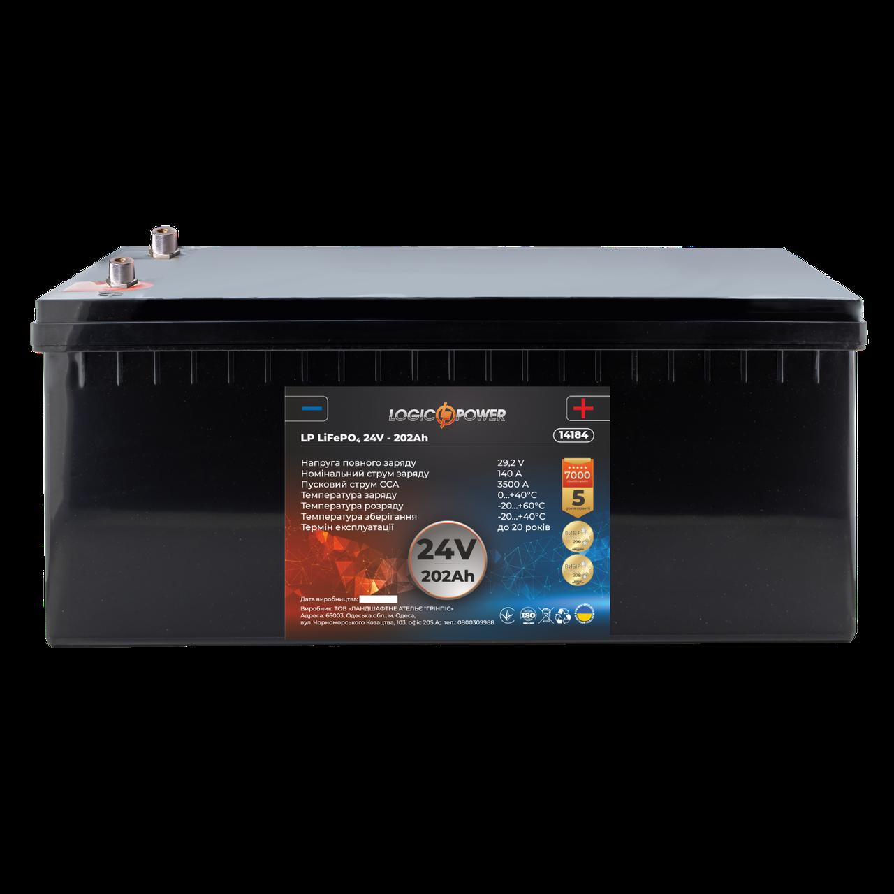 Аккумулятор для автомобиля литиевый LP LiFePO4 24V - 202 Ah (+ справа, обратная полярность) пластик