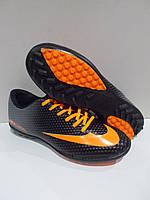 Сороконожки футбольные Walked Nike чёрный оранж