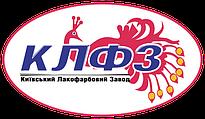 Киевский лакокрасочный завод, ПТФ ООО