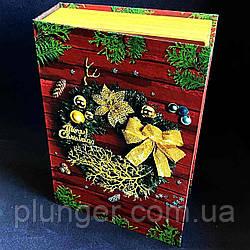 Коробка-книга новорічна 23*16,2*6 см