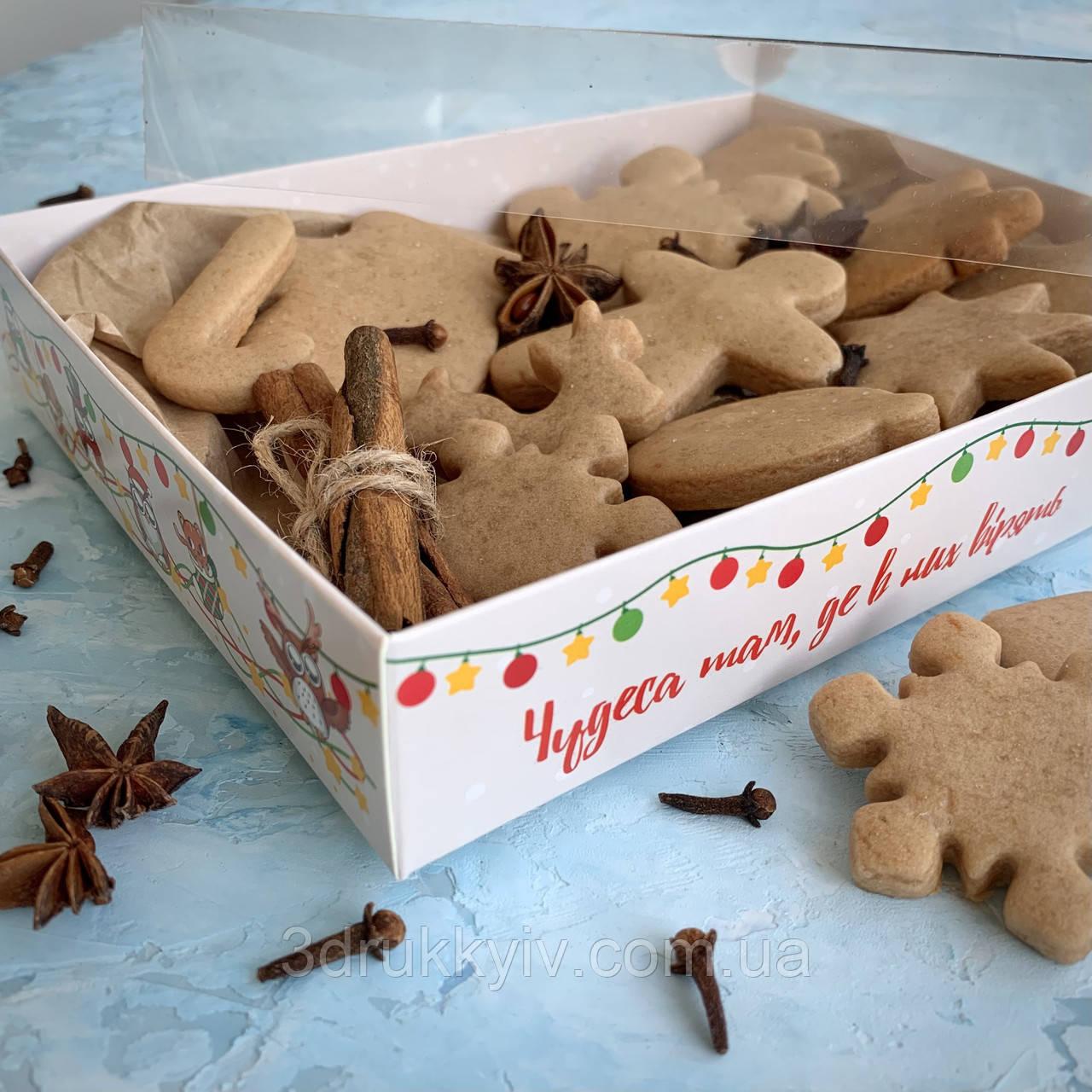 """Новорічна коробка для пряників 200х150х35 """"Сови"""" / Новогодняя коробка для пряников """"Совы"""""""
