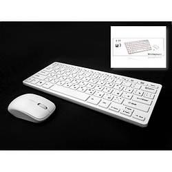 Беспроводная клавиатура с мышкой UKC k03 с русской раскладкой Белая