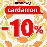 Скидка -10% на ВСЕ товары