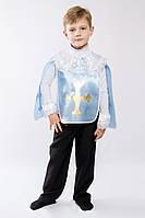 Детский карнавальный костюм Мушкетер 128р.