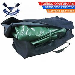 Сумка для лодки 120х50х40 см транспортировочная сумка для надувной лодки под мотор или килевой лодки черная