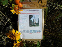 Монастырский сбор трав для сердца,монастырский чай +для сердца.