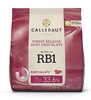 "Шоколад Ruby ""Callebaut"", 47.3% (400 г)"