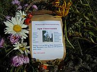 Монастырський чай при гипотонии,+купить монастырский чай при гипотонии.