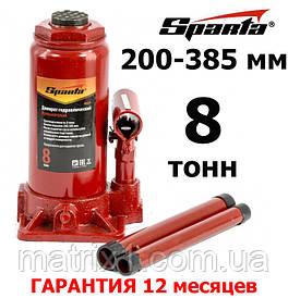 Домкрат гидравлический бутылочный, 8 т, h подъема 200-385 мм// SPARTA