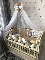 Комплект постельного белья Baby Comfort Modern Мишка бежевый 7 элементов, фото 1