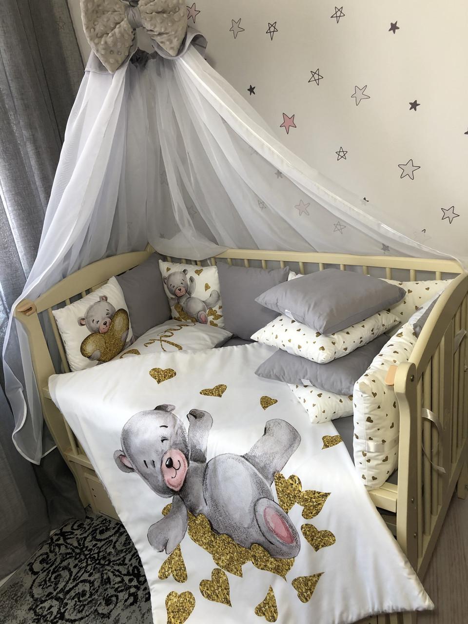 Комплект постільної білизни Baby Comfort Premium 8 елементів Ведмедик сірий