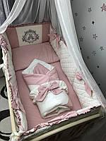 Комплект постельного белья Baby Comfort Royal Baby розовый 8 элементов, фото 1
