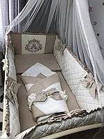 Комплект постільної білизни Baby Comfort Royal Baby бежево-молочний 8 елементів, фото 1