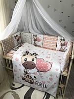 Комплект постільної білизни Baby Comfort MyTeddy 7 елементів Жирафик