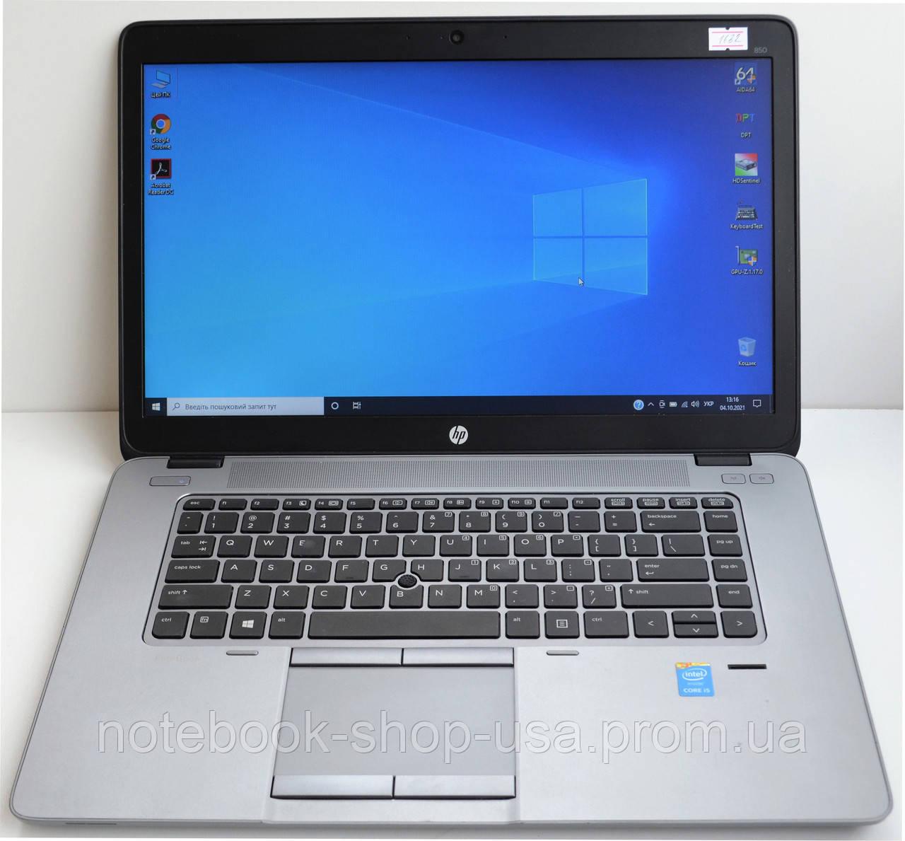 """Ультрабук HP EliteBook 850 G2 15.6"""" i5-5200U/4GB/500GB HDD #1632"""
