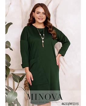 Элегантное трикотажное платье с 50 по 68 размер