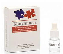 Концентрат феромонов для женщин Копулинол - 5 мл