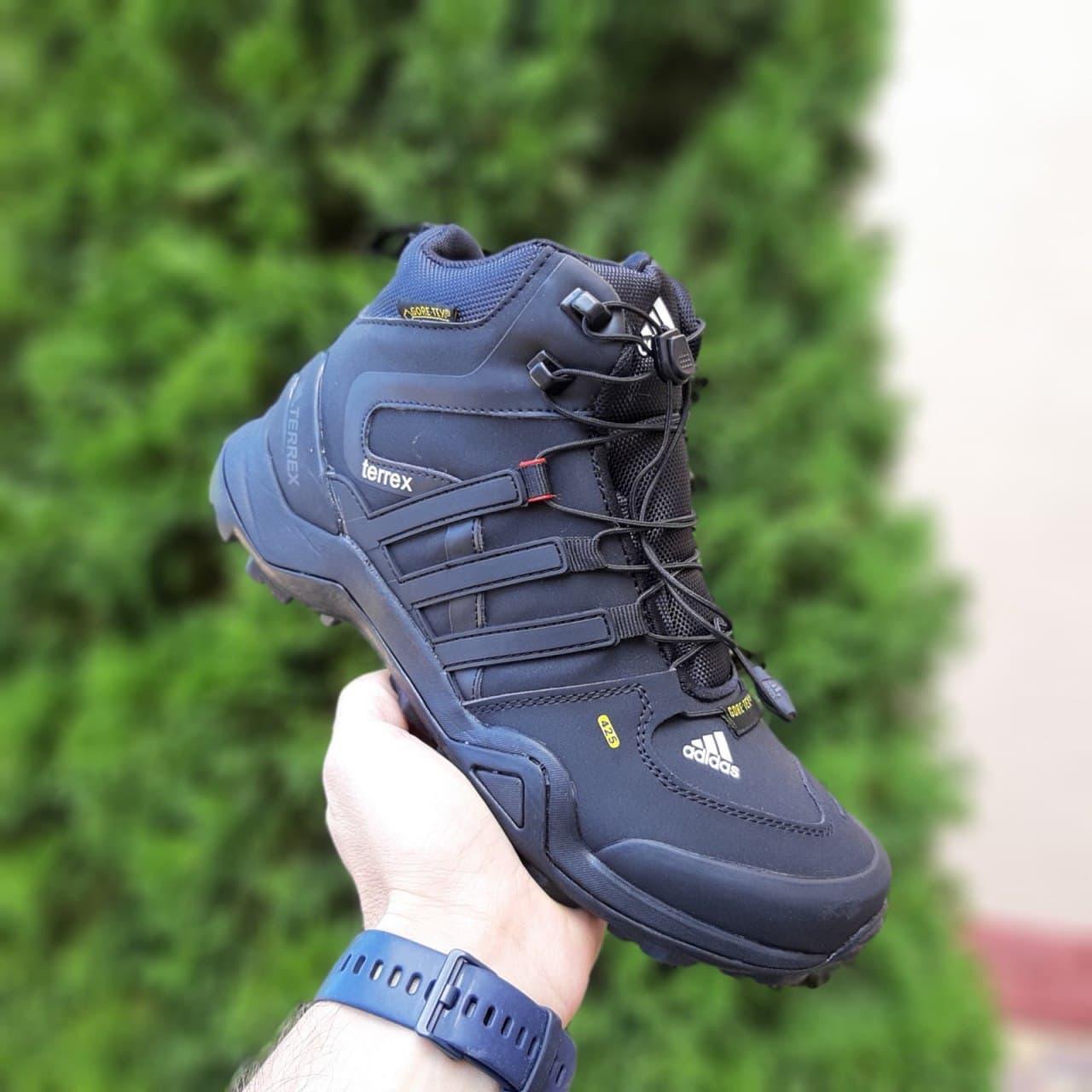 Мужские зимние кроссовки Adidas Terrex 425 (черные с белым) О3699 качественные крутые кроссы