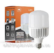 Лампа світлодіодна високопотужна ЕВРОСВЕТ 80Вт 4200К (VIS-80-E40)