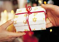 Подарок любимому человеку!!!
