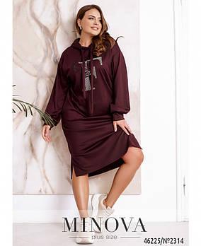 Модное платье в спортивном стиле с капюшоном с 48 по 64 размер