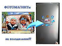 Магнит виниловый 20х30 с Вашим фото