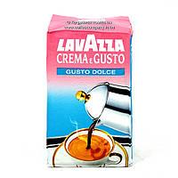 Кофе Lavazza Crema e Gusto Gusto Dolce молотый 250г