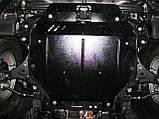 Защита двигателя Hyundai Sonata, фото 2
