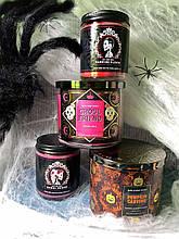 Довгоочікувана підготовка до Halloween